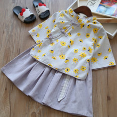 Floral Girls Top Skirt Set 2Y-9Y
