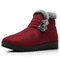 Buckle Round Toe Pure Color Warm Lined Ankle Casual Boots