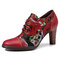 SOCOFY Stylish Bloom Flowers Genuine Leather Splicing Stitching Lace Up Zipper Soft High Heel Pumps