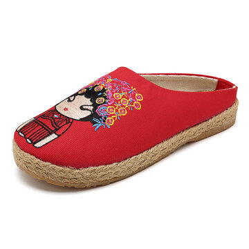 Embroidered Canvas Closed Toe Flat Slippers