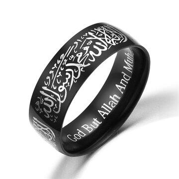 Edelstahl religiöse muslimische Wörter Ringe