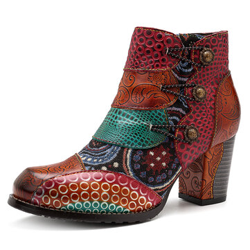 SOCOFY Ankle Boots Print