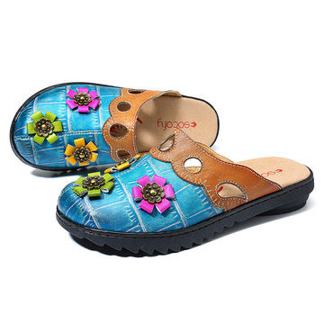 Retro Pattern Soft Daily Sandals