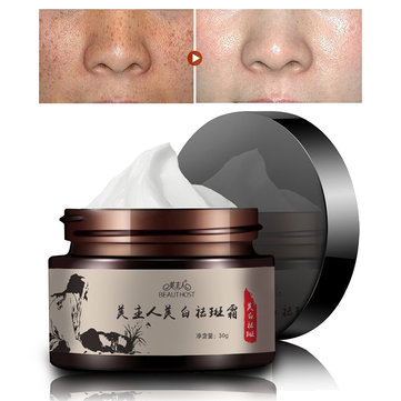 Whitening Freckle Facial Cream
