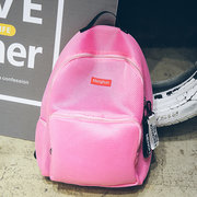 894ad18079d3 Students Net Book Bags Casual Unisex Backpack Fitness Gym Bag Online ...