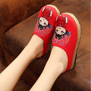 78683a615fd Old Peking Cartoon Embroidered Folkways Canvas Flat Backless Loafers