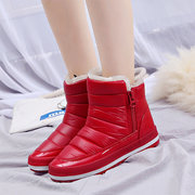 b6e1bf27d703 M.GENERAL Waterproof Warm Pure Colour Warm Lining Short Snow Boots For Women
